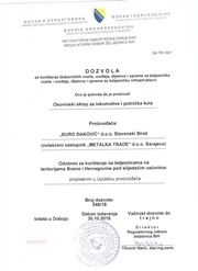 News : Permission of Railways Regulatory Board BiH for rail program Đuro Đakovic Strojna obrada Ltd.